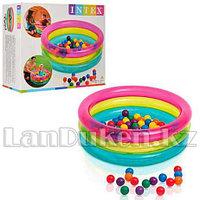 Детский надувной игровой центр с шариками INTEX 86* 25 см (48674 NP)