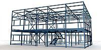 Производство металлоконструкций зданий