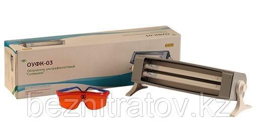 Облучатель ультрафиолетовый для облучения кожных покровов ОУФк-03 «Солнышко»