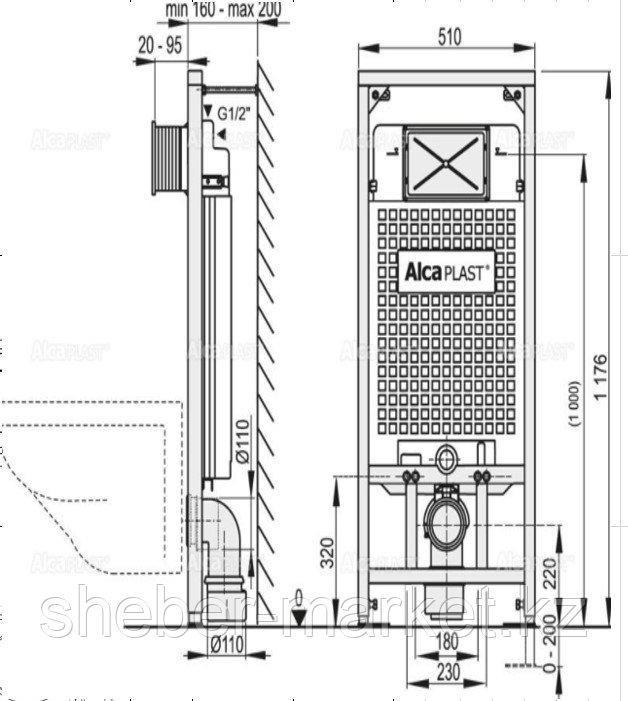 Инсталяция для унитаза М171 - фото 3