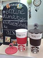 Термокружка Starbucks VIA