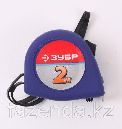 Рулетка Зубр Стандарт 2мх16мм