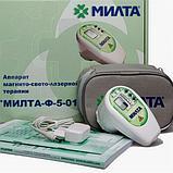 Аппарат свето-лазерной ттерапии -Ф-5-01, фото 2