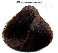 SanoTint Краска для волос Классик, пепельно-каштановый