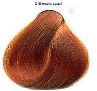SanoTint Краска для волос Классик, медно-русый
