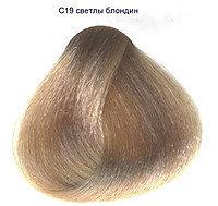 SanoTint Краска для волос Классик, платиновый блондин