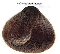 SanoTint Краска для волос Лайт, светлый каштан