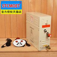 Парогенератор 12 кВт