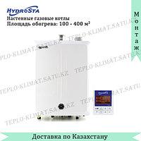 Котел газовый настенный Hydrosta HSG-250 SD