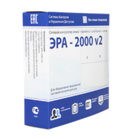ЭРА-2000 v.2 контроллер доступа и учета рабочего времени