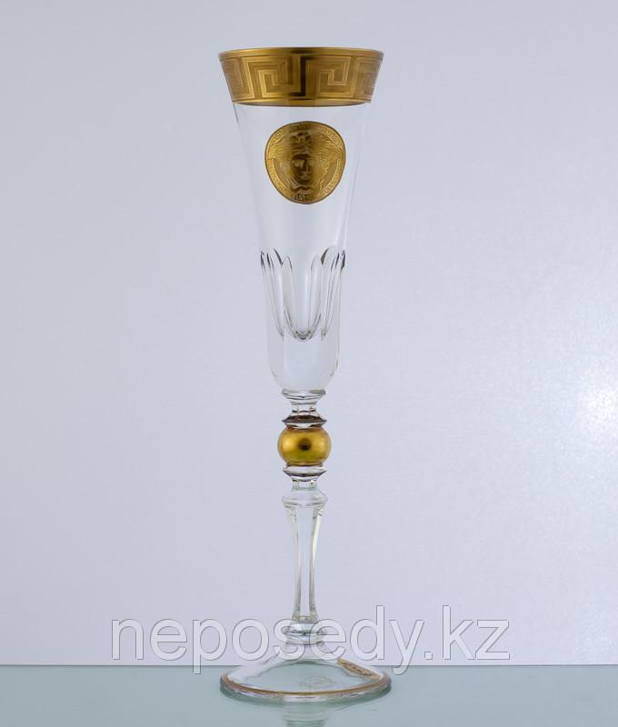 Бокалы для шампанского 200мл. 6шт. 3302-200 meduza. Алматы