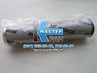 Фильтр гидравлический Bobcat 7012477