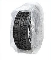 Пакеты для шин (мешки для колес) 1100(700х400) 15 микрон (100шт)