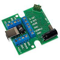 Z-2  адаптер для программирования автономных контроллеров и считывателей Z-5R и Matrix II K