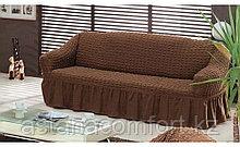 Натяжные чехлы на диван 3-х местный. Шоколад