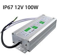 Блок питания 12V/ 8.3А /100W