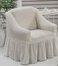 Натяжные чехлы на кресла. Молочный