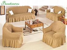 Натяжные чехлы на мягкую мебель. Набор 3+2+1+1