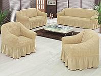 Натяжные чехлы на диван большой, диван малый и 2 кресла. Бежевый