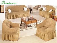 Натяжные чехлы на диван большой, диван малый и 2 кресла. Темно-бежевый