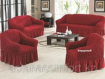 Натяжные чехлы на диван большой, диван малый и 2 кресла. Бордовый