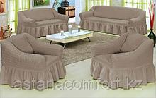 Натяжные чехлы на диван большой, диван малый и 2 кресла. Серый