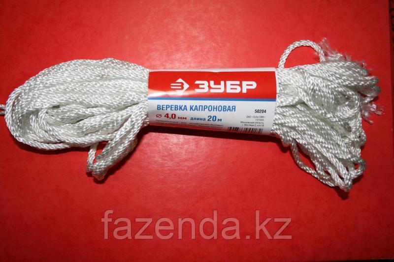 Веревка Зубр капроновая   6.0ммх20м