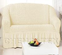 Натяжные чехлы на диван 2-х местный. Молочный