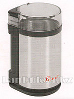 Кофемолка Bene F2-MT (001)