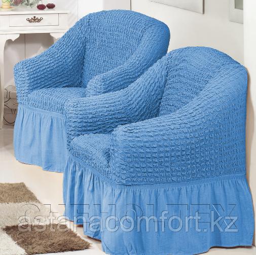 Натяжные чехлы на кресла. Голубой