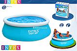 Надувной бассейн Intex Easy Set Pool  (183 x 51 см.), фото 2