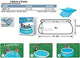 Надувной бассейн Intex Easy Set Pool  (183 x 51 см.), фото 3
