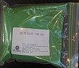 Зеленый железооксидный пигмент 7703 GA, фото 3