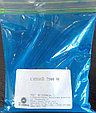 Синий железооксидный пигмент 7500М, фото 2