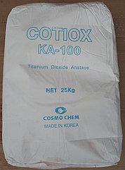 Диоксид Титана Анатазный белый