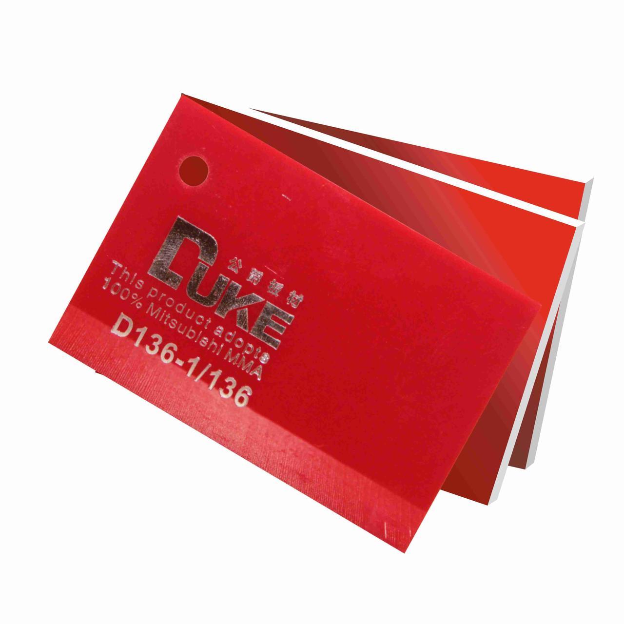 Красный листовой акрил №136 (5мм) 1,22мХ2,44м