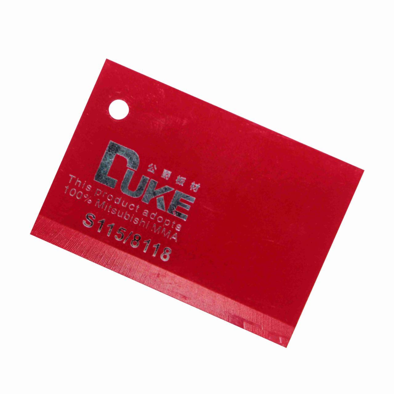Акрил ярко красный №8118 (3мм) 1,22мХ2,44м