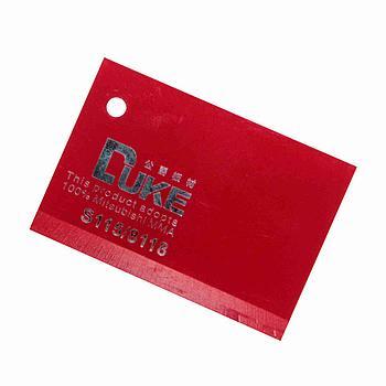 Красный листовой акрил №8118 (3мм) 1,22мХ2,44м