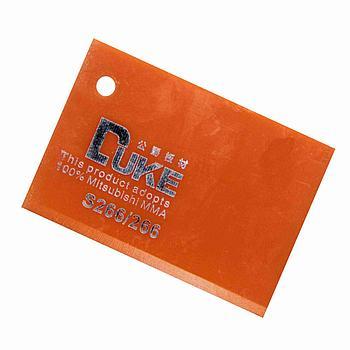 Оранжевый листовой акрил №266 (3мм) 1,22мХ2,44м