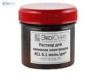 ЭкоЮнит Калий хлористый KCl раствор 0.1 Моль для хранения электродов в новой герметичной упаковке KCl