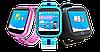 Сенсорные часы с GPS Q100 с гарантией