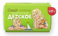"""Мыло туалетное """"Детское"""" 145гр"""