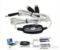 Миди (MIDI)-кабель USB для подключения midi устройств, фото 1