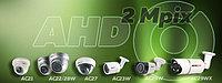 2 Mpix AHD видеокамеры пополнили линейку видеооборудования NOVIcam