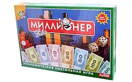 Настольная игра: Миллионер-элит