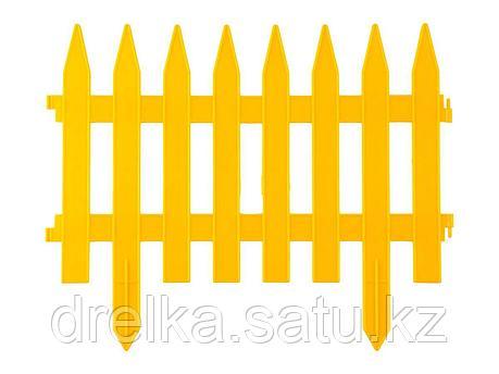 """Забор декоративный GRINDA """"КЛАССИКА"""", 28x300см, желтый, фото 2"""