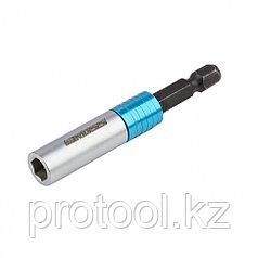 """Адаптер для бит с двойным держателем и  магнитом, 65мм, 1/4""""//GROSS"""