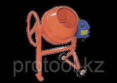 Бетоносмеситель СБР-132А.3-04 132 л, 0,7 кВт, 220 В