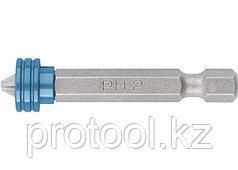 Бита PH 2x50 мм с ограничителем и магнитом, для ГКЛ, S2//Gross