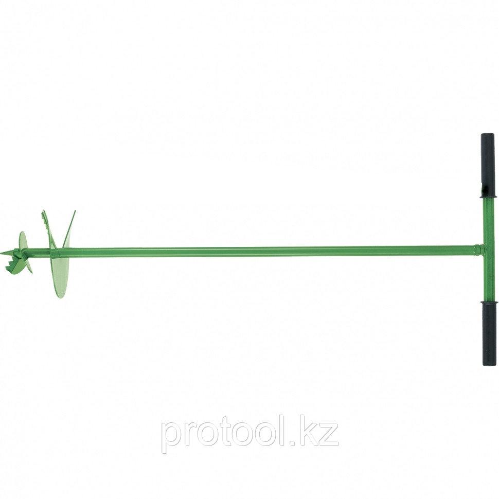 Бур садовый шнековый D 200 мм// СИБРТЕХ Россия
